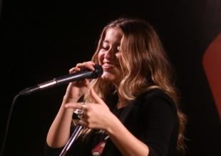 Sofía Reyes en LOS40
